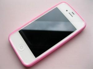 New phone! (+ jullie 'hulp' nodig)