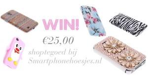 Winactie: Win €25,00 shoptegoed voor Smartphonehoesjes.nl!