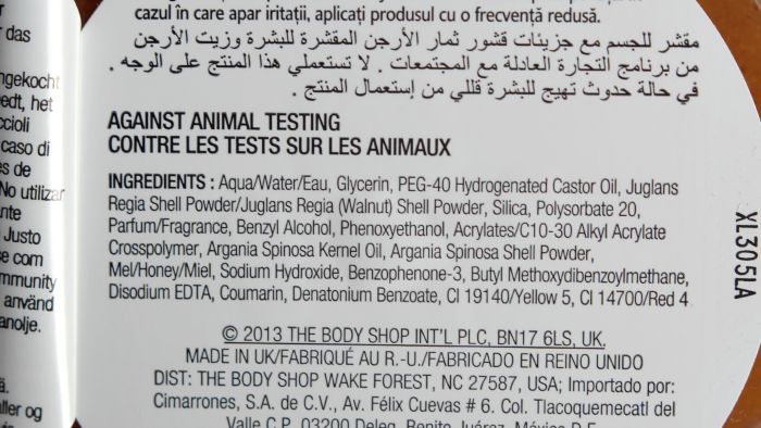 the body shop wild argan oil 1